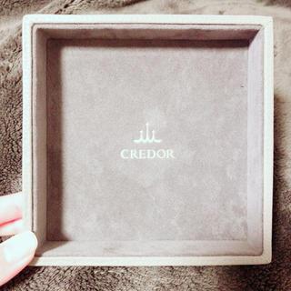 セイコー(SEIKO)の小物入れ 非売品 革製品 和光 クレドール(小物入れ)
