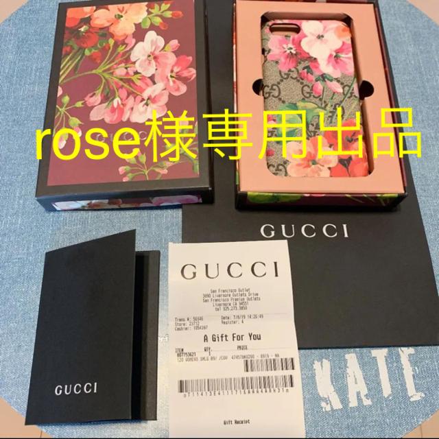 Gucci - GUCCI 新品 iPhoneケース iPhone6s/7/8 フラワー  02の通販
