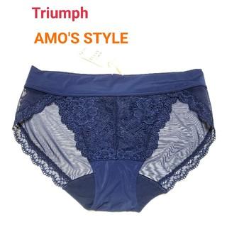 Triumph - トリンプ AMO'S STYLE レースがキレイなショーツL ネイビー