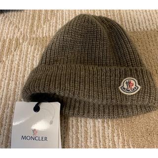 MONCLER - モンクレール 正規品 ニット帽 タグ付き 新品 グレーベージュ