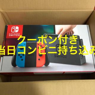 Nintendo Switch - クーポン付き 任天堂 Nintendo Switch ネオンブルー