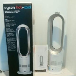 Dyson - ダイソン dyson hot + cool ホットアンドクール