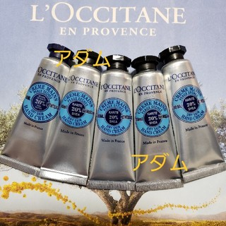 L'OCCITANE - L'OCCITANE シア ハンドクリーム5本