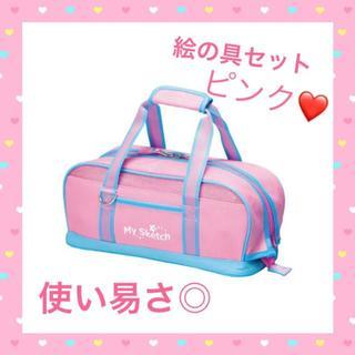 ペンテル(ぺんてる)の使い易い!可愛い♡絵の具SET ピンク(色鉛筆 )