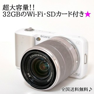SONY - ☆Wi-Fiでスマホへ☆コンパクト&簡単操作♫ソニー NEX-3Dレンズセット