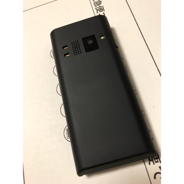 ワイモバイル 502KC スマホ/家電/カメラのスマートフォン/携帯電話(携帯電話本体)の商品写真