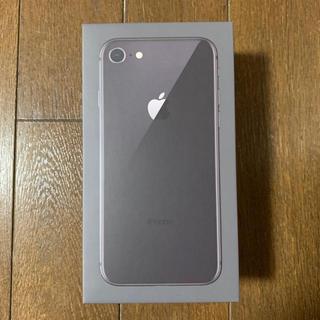 iPhone - 新品未使用 iPhone8 64GB スペースグレイ