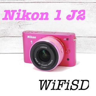 Nikon - ❤️希少ピンクカラー❤️Nikon ニコン 1 J2