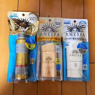 ANESSA - アネッサ日焼け止め3セット