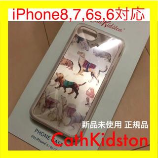 キャスキッドソン(Cath Kidston)のiPhoneケース8、7、6s、6 新品 キャスキッドソン レンチキュラー 犬(iPhoneケース)
