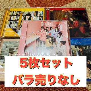 ノギザカフォーティーシックス(乃木坂46)の乃木坂46 Sing Out! CDセット(ポップス/ロック(邦楽))