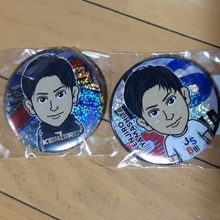 三代目 J Soul Brothers - 山下健二郎 缶バッジ