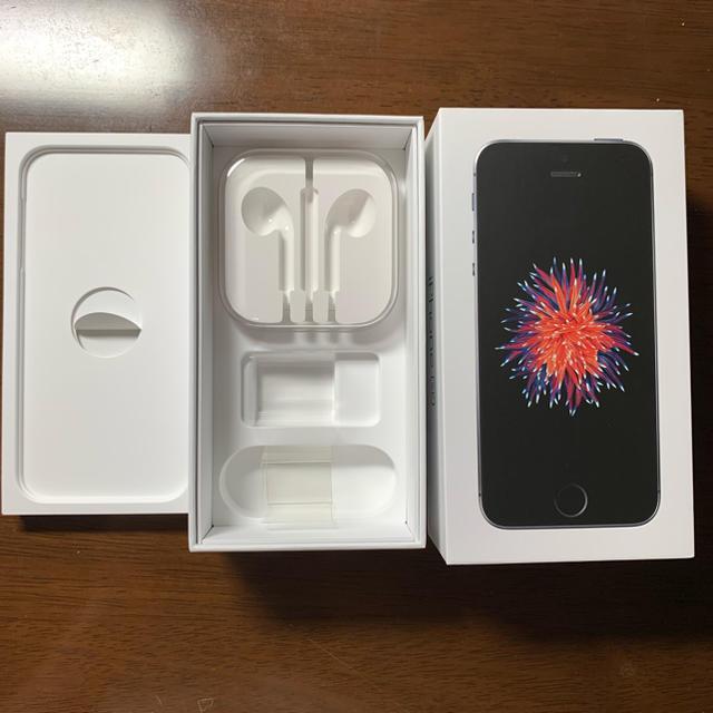 iPhone(アイフォーン)のiPhoneSE 16GBモデル 【SIMロック解除済】 スマホ/家電/カメラのスマートフォン/携帯電話(スマートフォン本体)の商品写真
