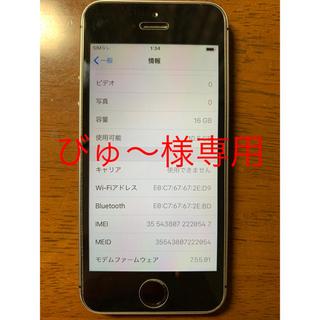 iPhone - iPhoneSE 16GBモデル 【SIMロック解除済】