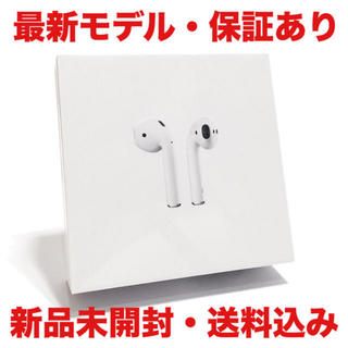 AirPods