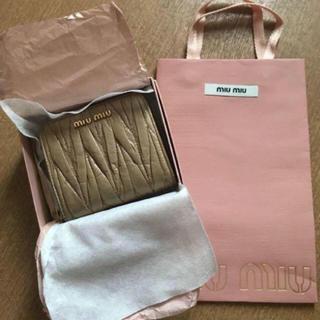ミュウミュウ(miumiu)のミュウミュウ(財布)