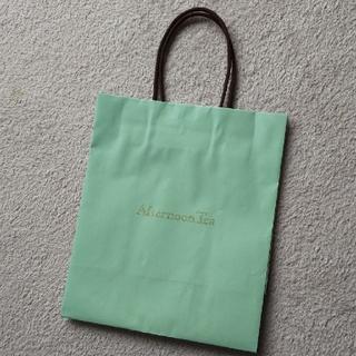 アフタヌーンティー(AfternoonTea)のアフタヌーンティーの紙袋(ショップ袋)