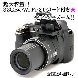 富士フイルム - ★Wi-Fiでスマホへ★手のひらサイズ&簡単操作♪ファインピクスS4500