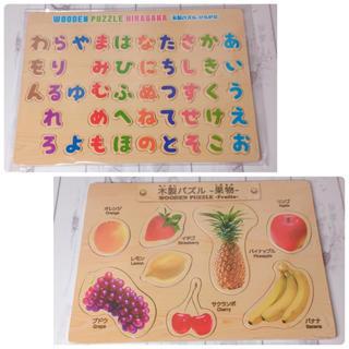 木製 パズル / ひらがな、果物
