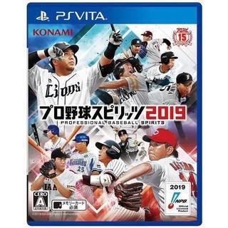 PlayStation Vita - PSV プロ野球スピリッツ2019