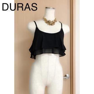 DURAS -  DURAS