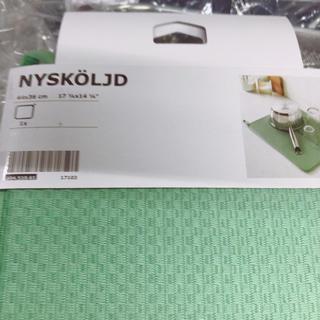 イケア(IKEA)のIKEA NYSKÖLJD 食器用水切りマット グリーン(食器)