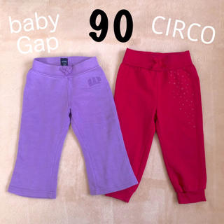 babyGAP - ★CIRCO(サーコ)★babyGap(ベビーギャップ)★秋冬用スウェットパンツ