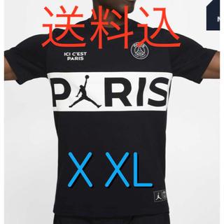 NIKE -  jordan psg Tシャツ ボックスロゴ XXL
