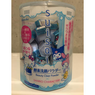 Suisai - スイサイ 酵素洗顔パウダー2個❤️サンリオ限定入り!安心ラクマパック❤️追跡あり