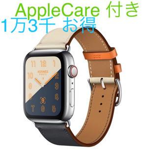 Apple Watch - 新品未開封 Apple Watch アップルウオッチ4  エルメス 44mm