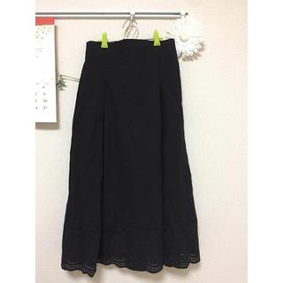メルロー(merlot)のmerlot パンチングレーススカート ブラック(ロングスカート)