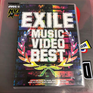 EXILE - EXILE MUSIC VIDEO BEST DVD二枚