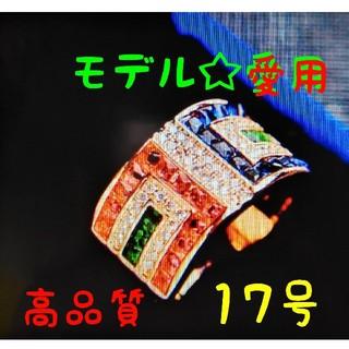 ★欧米モデル愛用★17号★(リング(指輪))