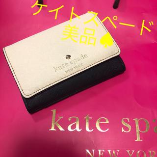 kate spade new york - ❤︎美品❤︎ケイトスペード   コインケース パスケース ICカードケース