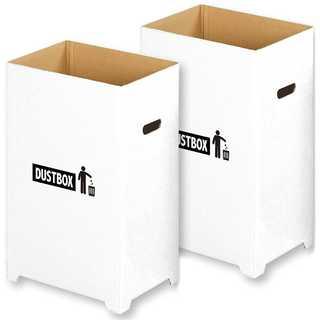 撥水加工 汚れに強い おしゃれ で スリム な ダンボール ダストボックス(ごみ箱)