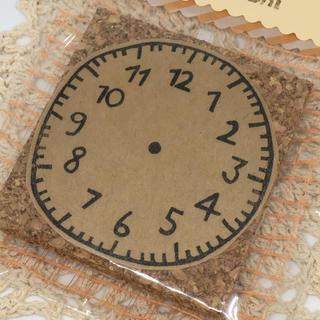 92.時計(メモリ付大きめ)…消しゴムはんこ(はんこ)