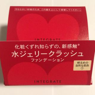 INTEGRATE - インテグレート 水 ジェリークラッシュ1番❤️安心ラクマパック!150人記念❤️