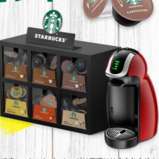 Starbucks Coffee - スターバックス収納ボックス ネスカフェアンバサダー