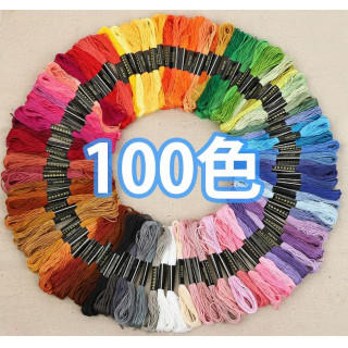 刺繍糸☆彡 100本100色 まとめ売りセット☆カラフルなカラー☆ハンドメイド用