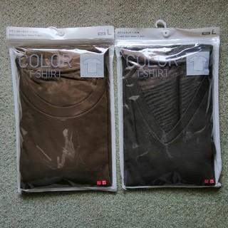 UNIQLO - ユニクロ カラーTシャツ L  2点  新品