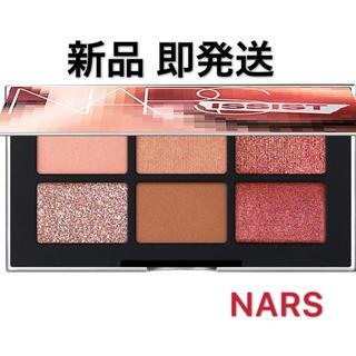 NARS - 新品 ナーズ  アイシャドウ ミニサイズ