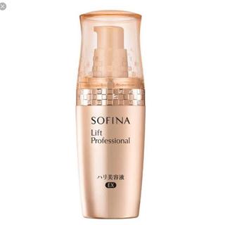 SOFINA - ソフィーナハリ美容液