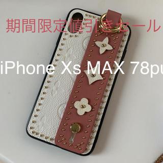 iPhone携帯ケース
