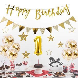 一歳 誕生日 飾り付け 21点 セット 306