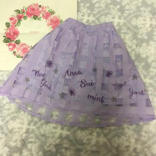 ANNA SUI mini - 半額以下! アナスイミニ スカート 130 140