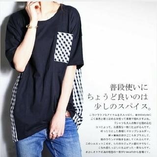 antiqua - (20日掲載終了)アンティカ Tシャツ ブラック