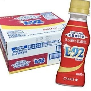 アサヒ(アサヒ)のL-92 乳酸菌 アサヒ 新品 未開封 2セット(その他)