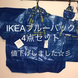 IKEA - ベストセラー  IKEAブルーバック3点にミニキーホルダー付き