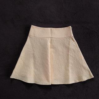 ノーブル(Noble)のノーブル Noble◆一度着美品◆ ジャガード スカート (レモンイエロー)(ひざ丈スカート)