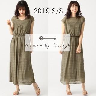 apart by lowrys - 2019 SS apartbylowrys カーキ ワンピース 美品